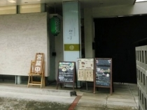 コピー ~ 17-4-22 店