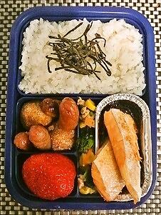 foodpic7634830.jpg