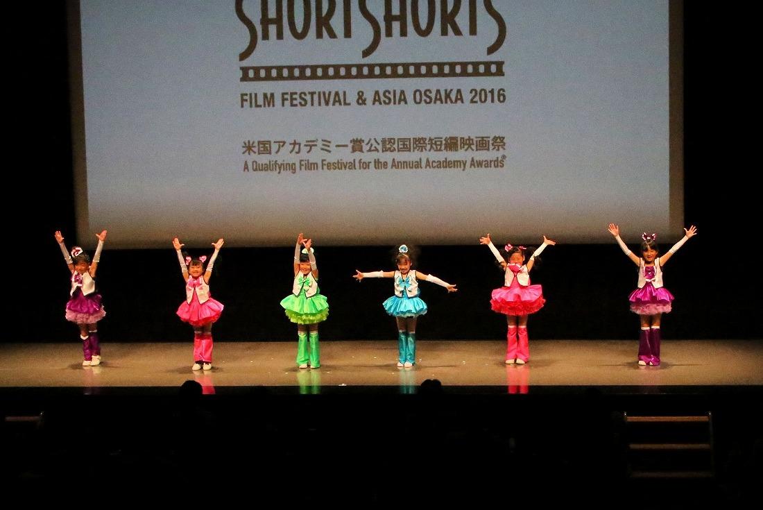 shortfilm16pri 1