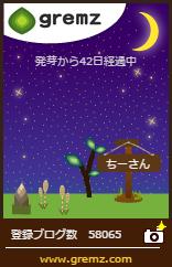 G170330_03.jpg