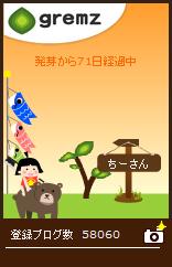 G170428_02.jpg