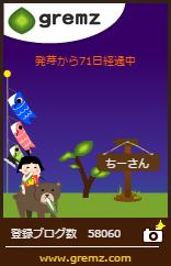 G170428_3.jpg