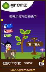 G170505_03.jpg
