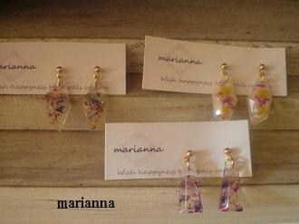 marianana