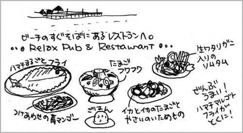 201702RelaxPub_and_Restaurant_Bangsean-11.jpg