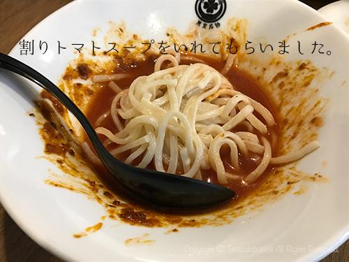 20170308Tokyo_MEAT_Sakaba-16.jpg