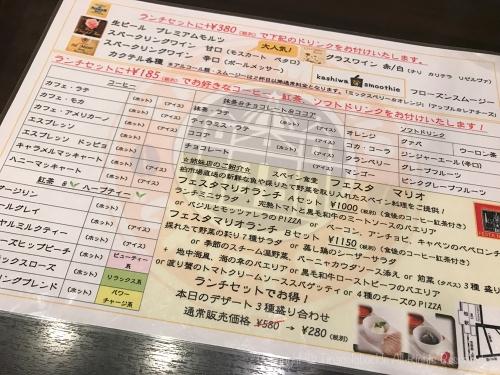 201703Cafe_Mario_Chiffon-4.jpg