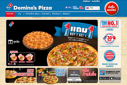 201703Dominos_Pizza_Thailand-1.jpg