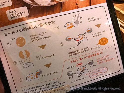 201703Hana_Katsutadai-10.jpg
