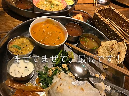 201703Hana_Katsutadai-11.jpg