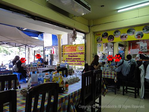 201703Jok_Si_Ping_Chiangmai-3.jpg