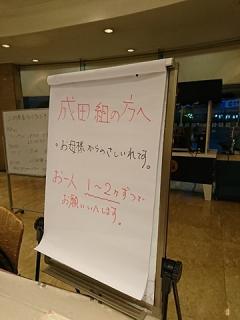 2017_04296155.jpg
