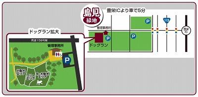 dogrunmap[1]