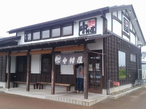 中村屋・H28・6 店