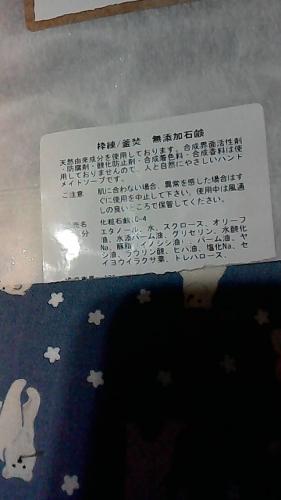 P_20170313_215228.jpg