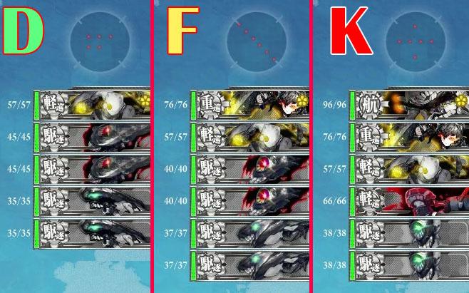艦これ,6-1,作戦潜水艦隊、中部海域の哨戒を実施せよ!,攻略,敵編成,D,F,Kマス