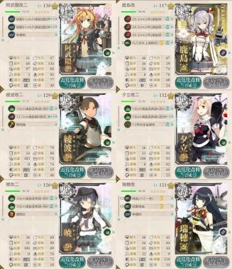 艦これ,6-3,戦果拡張任務!「Z作戦」前段作戦,攻略,編成,装備