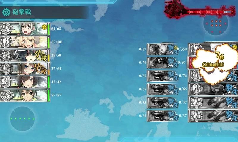 艦これ,改装攻撃型軽空母、前線展開せよ!,6-5,昼S勝利