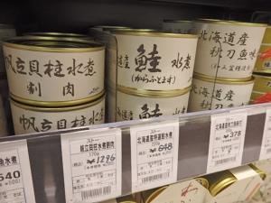 P2146240義理缶201702