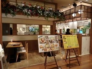 P2166261モアナキッチンカフェ