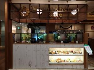 P2166360モアナキッチンカフェ