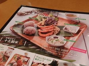 P2166292モアナキッチンカフェ