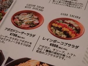 P2166303モアナキッチンカフェ