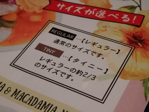 P2166271モアナキッチンカフェ