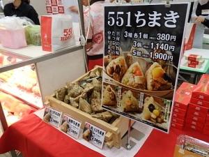 P3095352なにわ大阪 食いだおれ うまいもんまつ