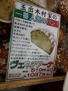 P3095305なにわ大阪 食いだおれ うまいもんまつ