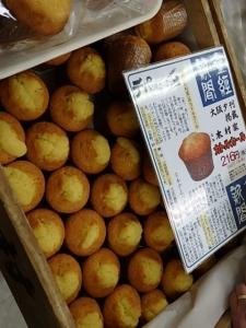 P3095311なにわ大阪 食いだおれ うまいもんまつ