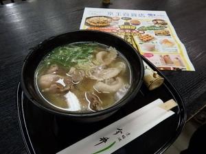 P3095358なにわ大阪 食いだおれ うまいもんまつり
