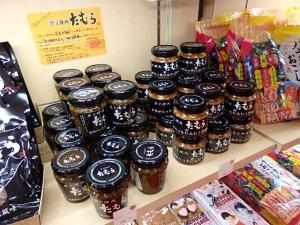 P3095298なにわ大阪 食いだおれ うまいもんまつり