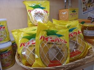 P3095289なにわ大阪 食いだおれ うまいもんまつり