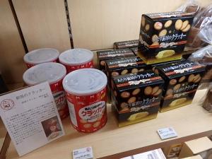 P3095292なにわ大阪 食いだおれ うまいもんまつり