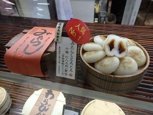 P3095440なにわ大阪 食いだおれ うまいもんまつ