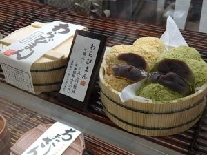 P3095432なにわ大阪 食いだおれ うまいもんまつ