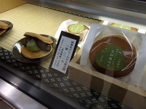 P3095427なにわ大阪 食いだおれ うまいもんまつ