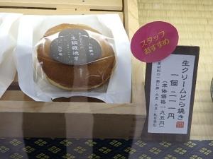 P3095437なにわ大阪 食いだおれ うまいもんまつ
