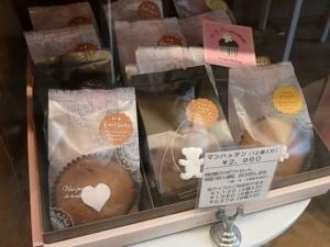 P3110697アメリカンカップケーキ専門店 NYCupcake