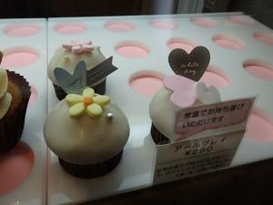 P3110668アメリカンカップケーキ専門店 NYCupcake