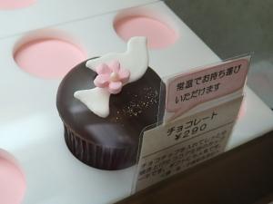 P3110670アメリカンカップケーキ専門店 NYCupcake
