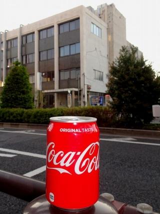 コカ・コーラ280ml (2)