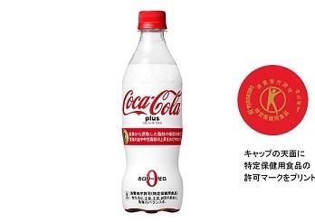 コカ・コーラ plus.jpg