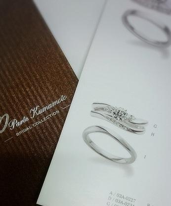 指輪 リング マリッジリング 熊本