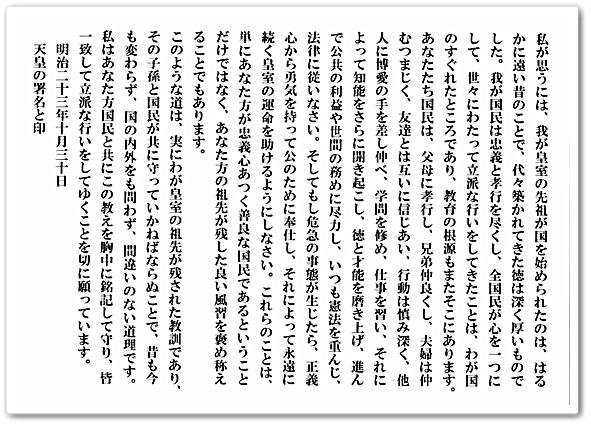 4132chokugo-gendaigo.jpg