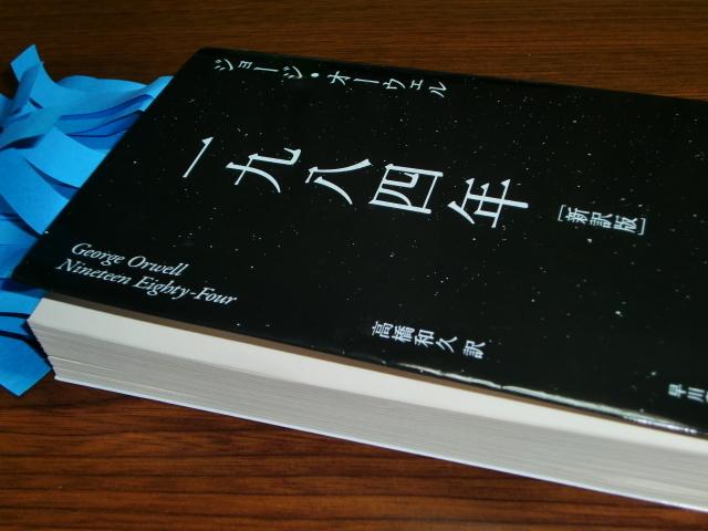 CIMG7201.jpg