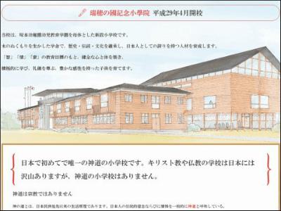 C5GAMvPUcAApovq大阪府の設置認可が下りていなかった