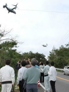 C5yhPKZUsAA8YNM米軍ヘリパッド工事費4倍増