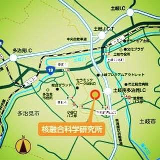 C5j9uZ_U8AANiar岐阜県土岐市の核融合科学研